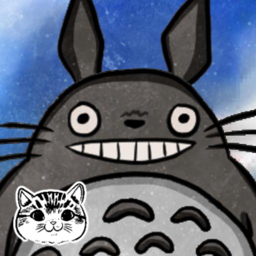 Totoro Maker