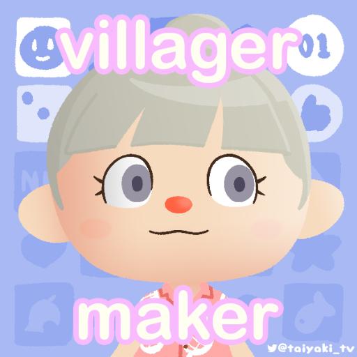 Villager Maker